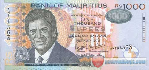 1000 Bank Note Mauritius