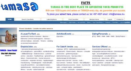 tamasa-online-again