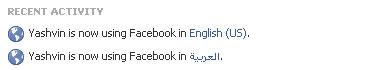 facebook-language-change