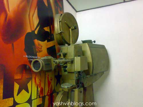cinema anand projector