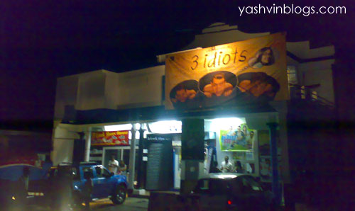 cinema-anand-front