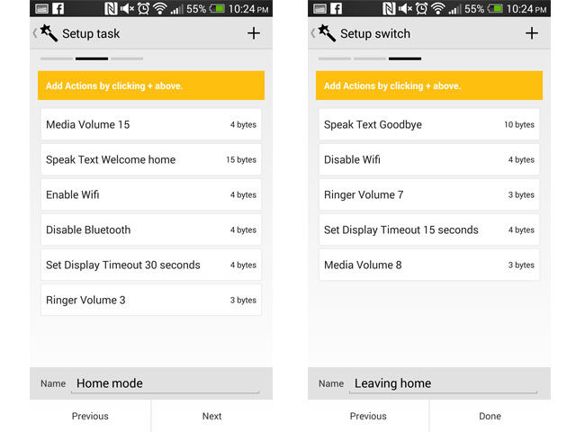 NFC-Home-mode